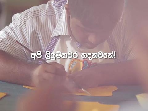Mihindu Ariyaratne